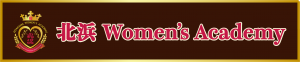 北浜Women's Academy